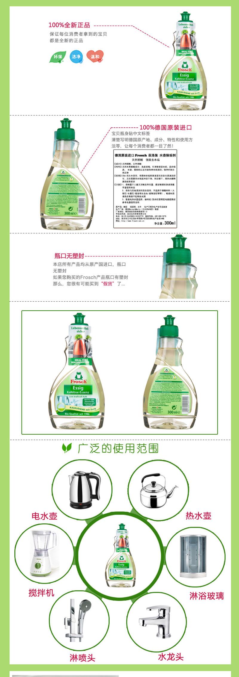 水壶水垢清洁剂_02.jpg